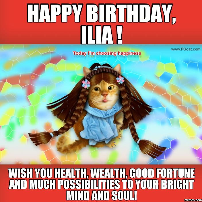 Birthday Wish Health Wealth Birthday Wishes Health Wealth And Happiness