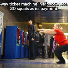 30 Squats As Payment